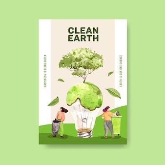 Modelo de cartaz com design de conceito do dia da terra para ilustração em aquarela de brochura e folheto