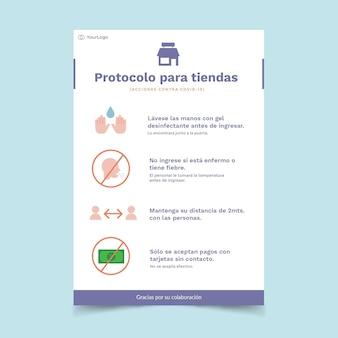 Modelo de cartaz com protocolo de coronavírus para negócios