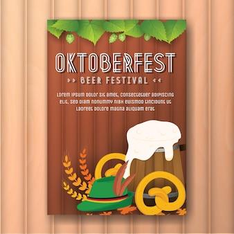 Modelo de cartaz da propaganda do festival da cerveja de oktoberfest