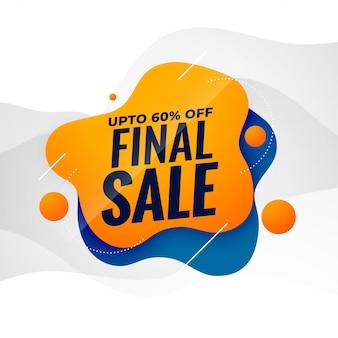 Modelo de cartaz de banner de venda atraente de venda final