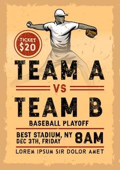 Modelo de cartaz de beisebol vintage