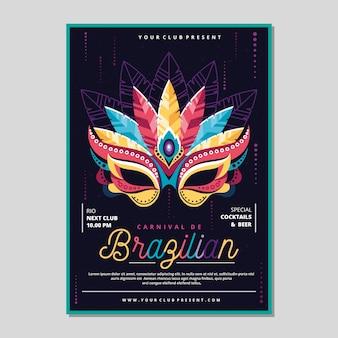 Modelo de cartaz de carnaval brasileiro colorido