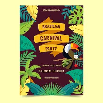 Modelo de cartaz de carnaval brasileiro de design plano