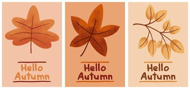 Modelo de cartaz de cartão comemorativo de outono
