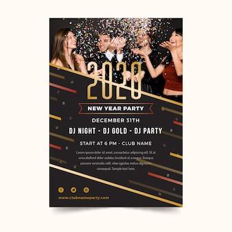 Modelo de cartaz de festa ano novo 2020 com imagem