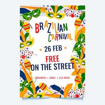 Modelo de cartaz de festa de carnaval brasileiro de design plano