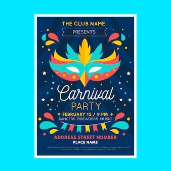 Modelo de cartaz de festa de carnaval de design plano