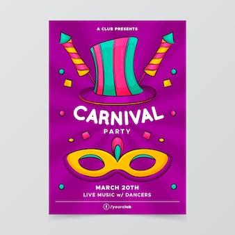 Modelo de cartaz de festa de carnaval desenhados à mão