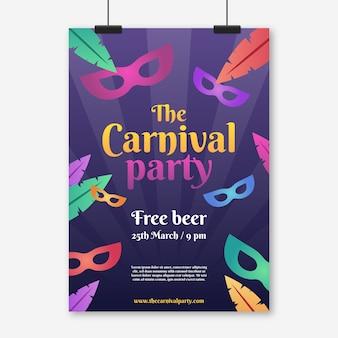 Modelo de cartaz de festa de carnaval vintage