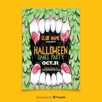 Modelo de cartaz de festa de dança em aquarela de halloween