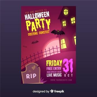 Modelo de cartaz de festa de dia das bruxas assustador com design plano