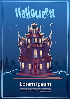 Modelo de cartaz de festa de halloween. castelo gótico no luar