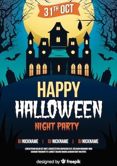 Modelo de cartaz de festa de halloween com casa assombrada