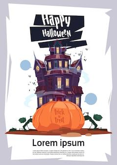 Modelo de cartaz de festa de halloween com castelo gótico e abóbora