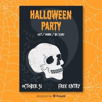 Modelo de cartaz de festa de halloween com crânio