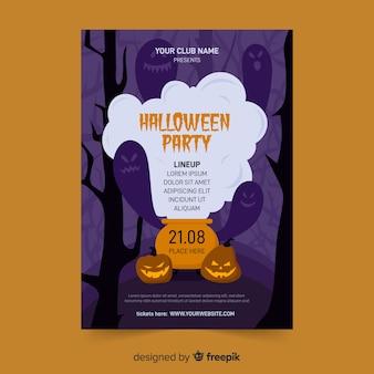 Modelo de cartaz de festa de halloween em desing plana