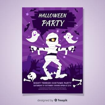 Modelo de cartaz de festa de halloween moderno com design plano