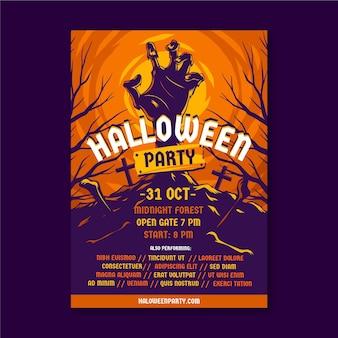 Modelo de cartaz de festa de halloween
