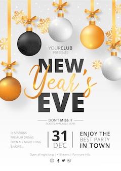 Modelo de cartaz de festa de véspera de ano novo