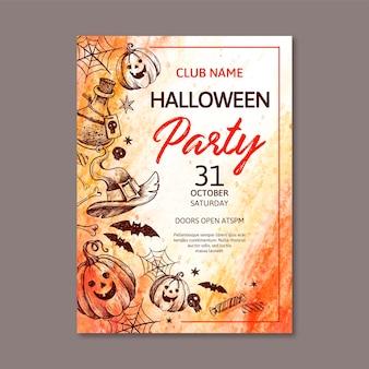 Modelo de cartaz de festa em halloween em aquarela