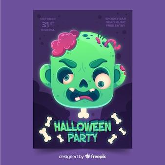 Modelo de cartaz de festa halloween plana