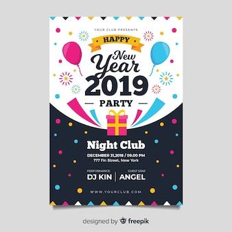 Modelo de cartaz de festa moderno ano novo com design plano