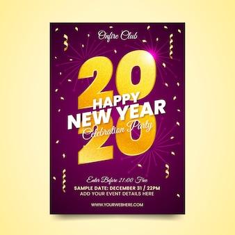 Modelo de cartaz de festa realista ano novo