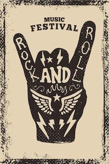 Modelo de cartaz de festa rock and roll. sinal de rock and roll em fundo grunge. ilustração