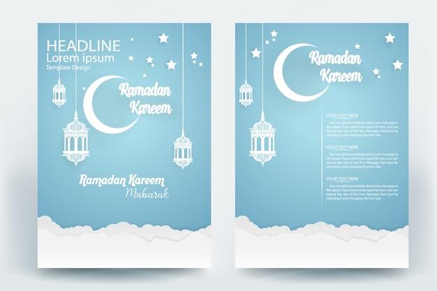 Modelo de cartaz de folheto bonito ramadan kareem flyer