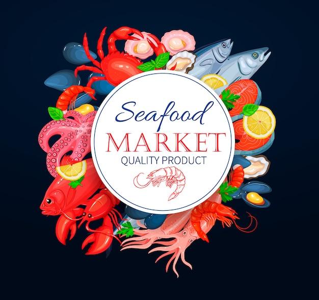 Modelo de cartaz de frutos do mar com caranguejo