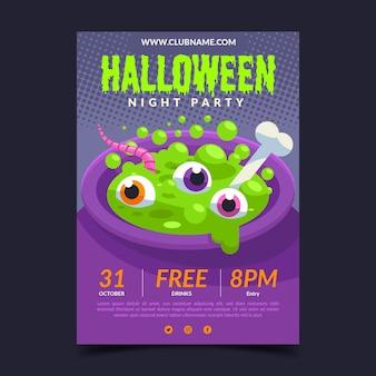 Modelo de cartaz de halloween de design plano cocnept
