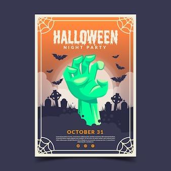 Modelo de cartaz de halloween de design plano