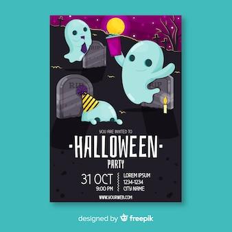 Modelo de cartaz de halloween de festa fantasma
