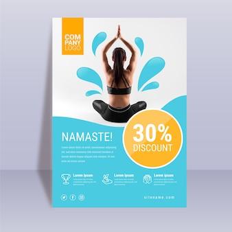 Modelo de cartaz de ioga abstrata