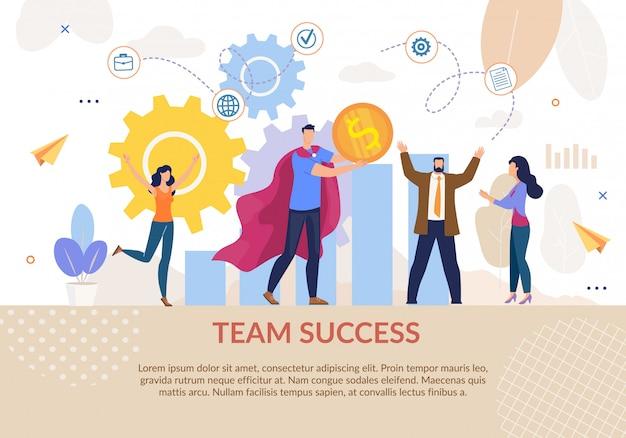 Modelo de cartaz de motivação de sucesso da equipe