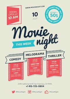 Modelo de cartaz de noite de cinema