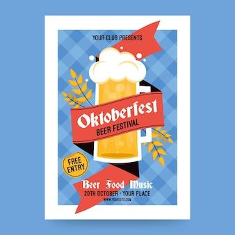 Modelo de cartaz de oktoberfest com cerveja