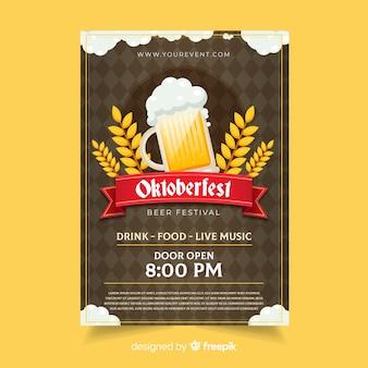 Modelo de cartaz de oktoberfest de design plano