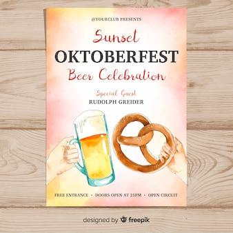 Modelo de cartaz de oktoberfest em aquarela