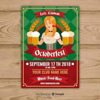 Modelo de cartaz de oktoberfest moderno com mulher