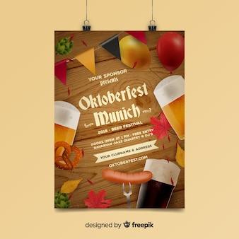 Modelo de cartaz de oktoberfest moderno