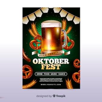 Modelo de cartaz de oktoberfest realista