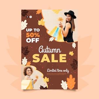 Modelo de cartaz de venda vertical plana de outono com foto