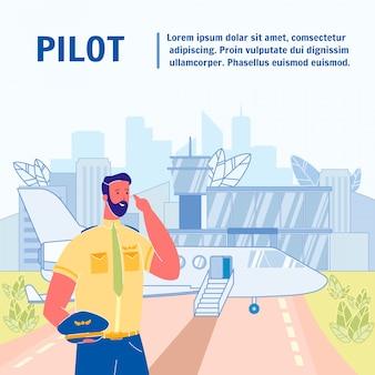 Modelo de cartaz de vetor plana piloto com espaço de texto