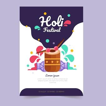 Modelo de cartaz festival holi