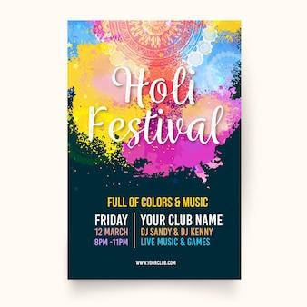 Modelo de cartaz festival plana holi
