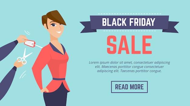 Modelo de cartaz moderno de venda sexta-feira negra.