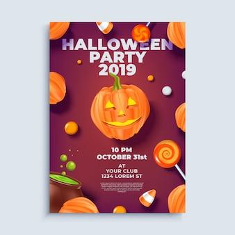 Modelo de cartaz ou folheto de layout de festa de halloween.
