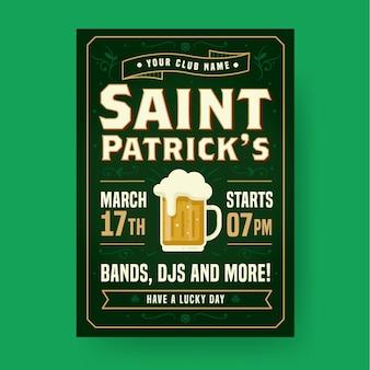 Modelo de cartaz ou panfleto de festa de dia de são patrício com cerveja