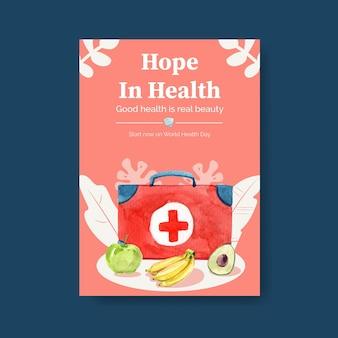 Modelo de cartaz para design de conceito do dia mundial da saúde para ilustração em aquarela de folheto